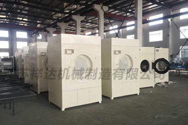 大型洗涤设备